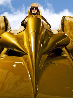 Golden Arrow Supercar Emily Byron Fashion